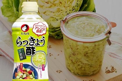 Rakkyo Vinegar